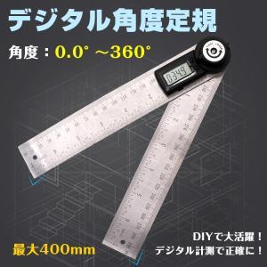 デジタル 角度 定規 分度器 アングル 400mm 正確 DIY 作業 インチ ステンレス 電池ボタン zk245|lucky9