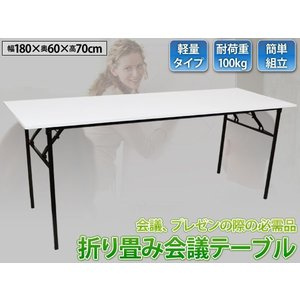 訳あり 会議用テーブル 会議テーブル 会議デスク ミーティングテーブル1800×600 MDF ホワイト 高脚 ###会議テーブル146C### luckycraft-sp