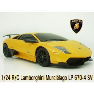 ムルシエラゴ LP 670-4 SV ランボルギーニ 1/24スケール ラジコン RASTAR ###ランボル39000黄###|luckycraft-sp