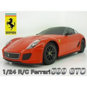 599 GTO フェラーリ 1/24スケール ラジコン RASTAR ###フェラーリ46400###|luckycraft-sp