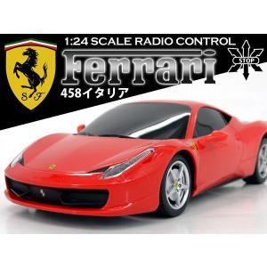 458 イタリア フェラーリ 1/24スケール ラジコン RASTAR ###フェラーリ46600###|luckycraft-sp