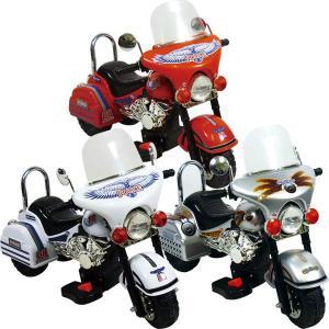 アメリカンポリスバイク 乗用電動バイク 乗用玩具 子供用 三輪車 ###電動乗用ポリスバイク/###|luckycraft-sp
