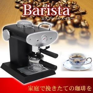 エスプレッソ カプチーノ&エスプレッソマシン コーヒーメーカー バリスタ Barista ###エスプレッソBC-04###|luckycraft-sp