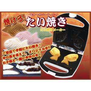 家庭で簡単・たい焼きメーカー レシピ付き ###たい焼き器BG-01###|luckycraft-sp