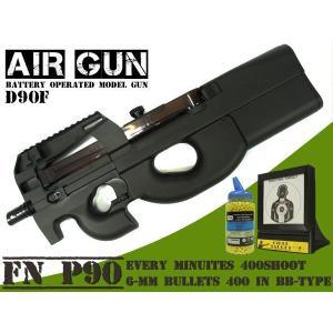 電動ガン FN P90 NATO諸国採用 特殊部隊銃器 BB弾 ターゲット ###電動ガンD90F/的/弾◆###|luckycraft-sp