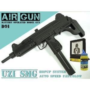電動ガン UZISMG HOPUP 短機関銃 BB弾 ターゲット ###電動ガンD91/的/弾◆###|luckycraft-sp