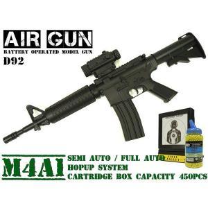 電動ガン コルトM4A1 HOPUP アメリカ軍採用 BB弾 ターゲット ###電動ガンD92/的/弾◆###|luckycraft-sp