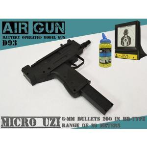 電動ガン MICRO UZI イスラエル 短機関銃 BB弾 ターゲット ###電動ガンD93/的/弾◆###|luckycraft-sp