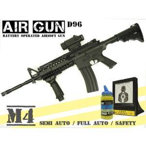 電動ガン コルトM4A1オリジナル カービン アメリカ軍採用 BB弾 ターゲット ###電動ガンD96/的/弾◆###|luckycraft-sp