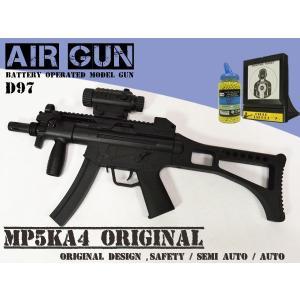 電動ガン H&K MP5KA4 ドイツ BB弾 ターゲット ###電動ガンD97/的/弾◆###|luckycraft-sp