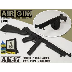 電動ガン AK47 オリジナル BB弾 ターゲット スペアマガジン ###電動ガンD98/的/弾◆###|luckycraft-sp