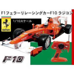 1/10スケール フェラーリ/Ferrari F10/F1レーシングカーラジコン ###ラジコンFER-145###|luckycraft-sp