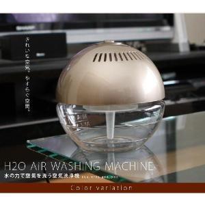 空気清浄機 空気洗浄機  ###H2O空気清浄機258###|luckycraft-sp|04