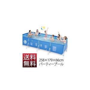 プール イージープール 角形 特大 家庭用 大型 フレームプール 水遊び ###プールJL016101N☆###|luckycraft-sp