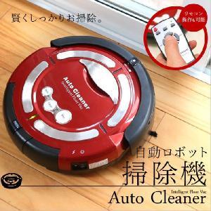ロボット掃除機 お掃除ロボット ロボットクリーナー 自動充電...