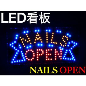 「NAILS OPEN」 LEDネオン看板 ネイルサロン ###看板「NAILOPEN」###|luckycraft-sp
