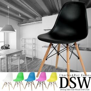 イームズ チェア DSW リプロダクト シェルチェア イームズチェア ジェネリック家具 北欧家具###チェアPP-623###|luckycraft-sp