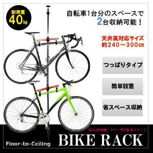 自転車ラック つっぱり式 タワー型 2台用 バイクラック ディスプレイ ###自転車スタンド1838###|luckycraft-sp