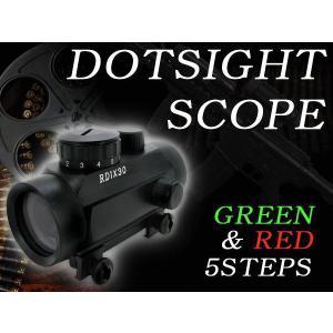 ドットサイトスコープ1x30 緑/赤5段階調節 電動ガンやエアガンに ###スコープRD1X30###|luckycraft-sp