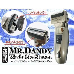 電気シェーバー シェーバー 髭剃り ヒゲソリ 水洗い ウォッシャブル 充電式 ###シェーバー7198### luckycraft-sp