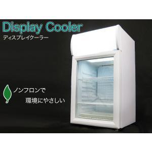 冷蔵ショーケース/ディスプレイクーラー/業務用冷蔵庫/ホワイト ###冷蔵庫/SC40B白###|luckycraft-sp