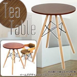 テーブル 木製 センターテーブル コーヒーテーブル ダイニング イームズ Eames ###テーブルSDT-1002###|luckycraft-sp