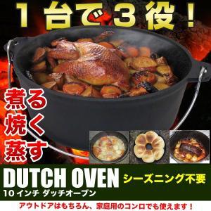 ダッチオーブン 24cm 鉄鍋 ###ダッチオーブンK545...