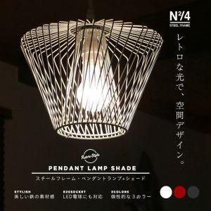 ワイヤー ペンダントライト 工業系 天井照明 ランプ ###ランプ58-275☆###|luckycraft-sp