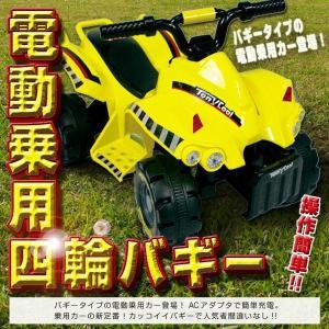 電動乗用四輪バギー 乗用玩具 子供用バギー 乗用カー ビッグバギー バギーバイク オフロードバギー###バギーTR1305###|luckycraft-sp
