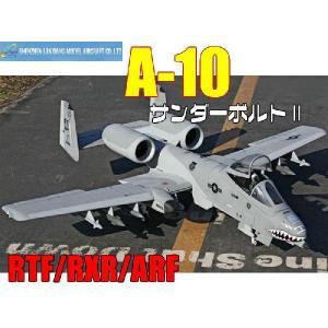 ※キットタイプ※ 【PNPキットとは】 機体キットのみ。EDF、モーター、ESC、サーボ、コントロー...