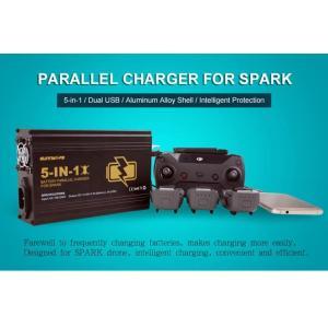 DJI Spark バッテリー スパーク パーツ 5in1 バッテリーパラレル充電器 リモコンコント...