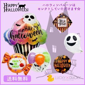 ハロウィン バルーン ハロウィンカップケーキ カップケーキ ハロウィンパーティー  選べる セット|luckyducky