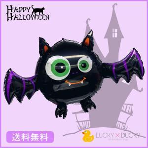 ハロウィン バルーン ギフト ハロウィンパーティー コウモリ BAT|luckyducky