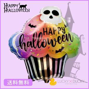 ハロウィン バルーン ギフト ハロウィンカップケーキ カップケーキ ハロウィンパーティー パーティー|luckyducky