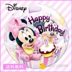 バルーン 誕生日 ギフト ミニー バースデー お祝い 送料無料 ファーストバースデー 1歳 ミニーマ...