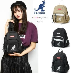 【KANGOL/カンゴール】メッシュ ポケット ミニ リュック KGSA-BG00152