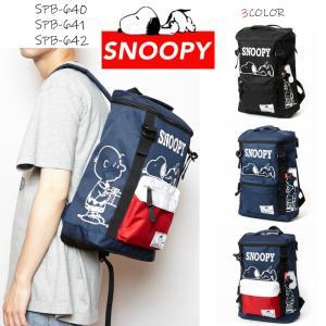 【SNOOPY/スヌーピー】 Wベルト スクエアリュックサック