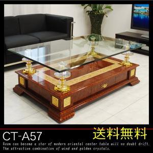 高級センターテーブル ガラステーブル CT-A57-ART|luckykagu