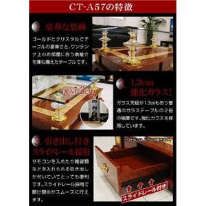 高級センターテーブル ガラステーブル CT-A57-ART|luckykagu|02