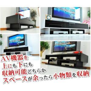 テレビ台 テレビボード ローボード オニキス幅150-ART|luckykagu|02