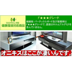 テレビ台 テレビボード ローボード オニキス幅150-ART|luckykagu|03