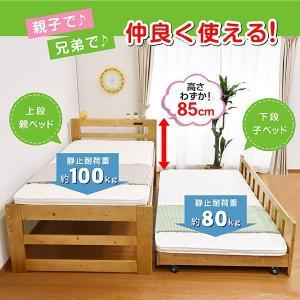 親子ベッド ツインズ-ART(フレームのみ) コンセント付き スライド収納式 二段ベッド 2段ベッド 木製ベッド 子供用ベッド|luckykagu|02
