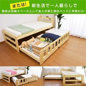 親子ベッド ツインズ-ART(フレームのみ) コンセント付き スライド収納式 二段ベッド 2段ベッド 木製ベッド 子供用ベッド|luckykagu|03