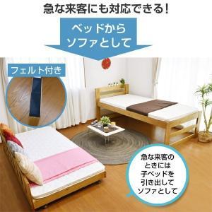 親子ベッド ツインズ-ART(フレームのみ) コンセント付き スライド収納式 二段ベッド 2段ベッド 木製ベッド 子供用ベッド|luckykagu|04