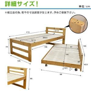 親子ベッド ツインズ-ART(フレームのみ) コンセント付き スライド収納式 二段ベッド 2段ベッド 木製ベッド 子供用ベッド|luckykagu|05