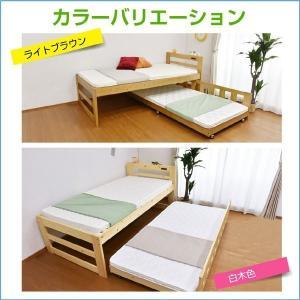 親子ベッド ツインズ-ART(フレームのみ) コンセント付き スライド収納式 二段ベッド 2段ベッド 木製ベッド 子供用ベッド|luckykagu|06