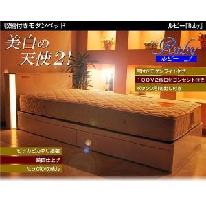 ベッド (収納 収納つき) 宮付き ベット シングルベッド ルビー(Ruby)(ET-0154)/低高反発マットレス(ビスコ)付き-ART 光沢 luckykagu 06