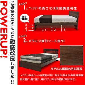 ベッド ベット シングル シングルベッド ジェ...の詳細画像2