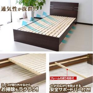 ベッド ベット シングル シングルベッド ジェ...の詳細画像3