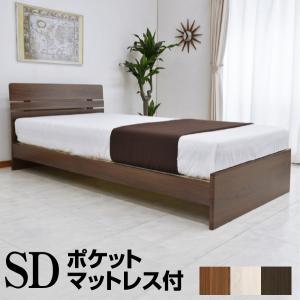 ベッド ベット セミダブル マットレス付き セミダブルベッド ジェリー-ART ポケットコイルマットレス付き すのこベッド  ベッド セミダブル マットレス付きの写真